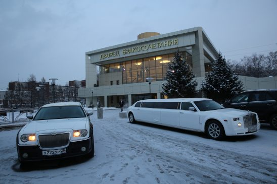 иркутский Дворец бракосочетания