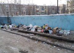В Ангарске появились очередные жертвы «мусорной реформы»